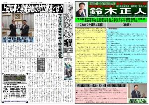 thumbnail of sinbun83